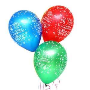 Шарики «С днём рождения» поштучно